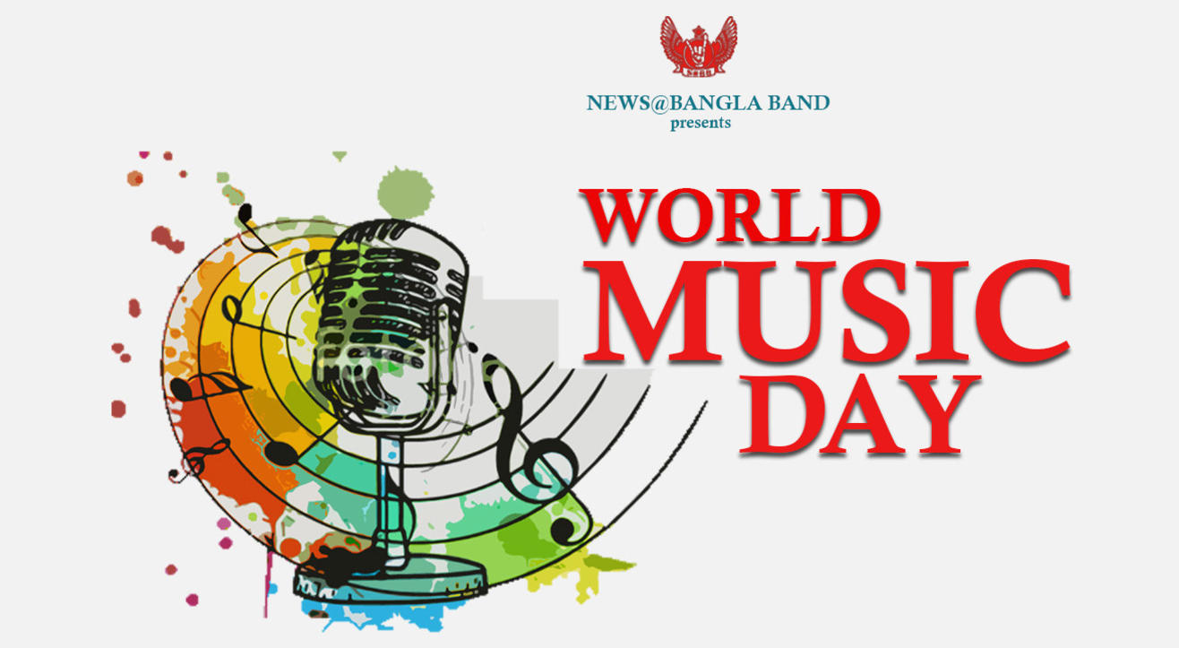 World Music Day Celebration 2019