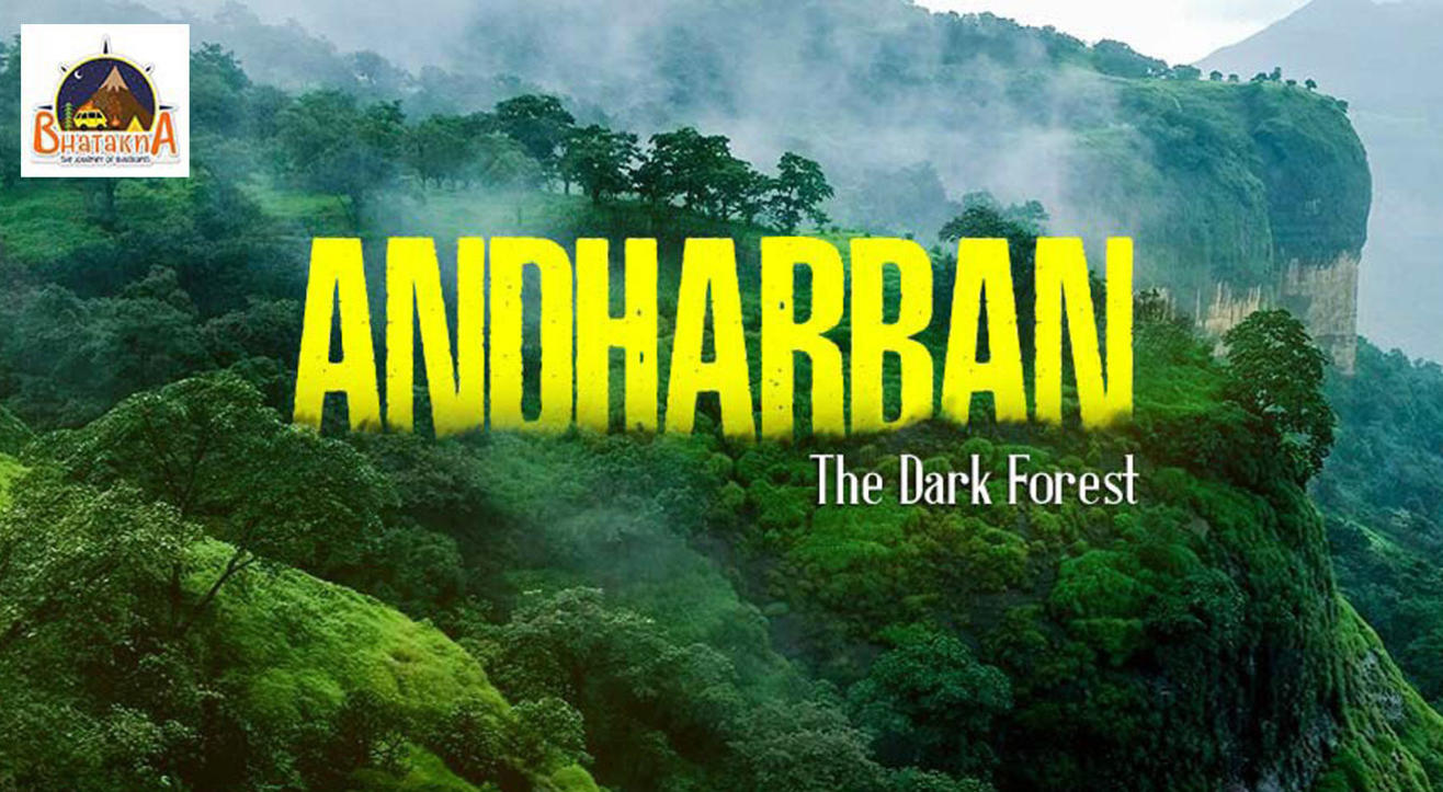 Andharban The Dark Forest Trail | Bhatakna The Journey Bhatkanti