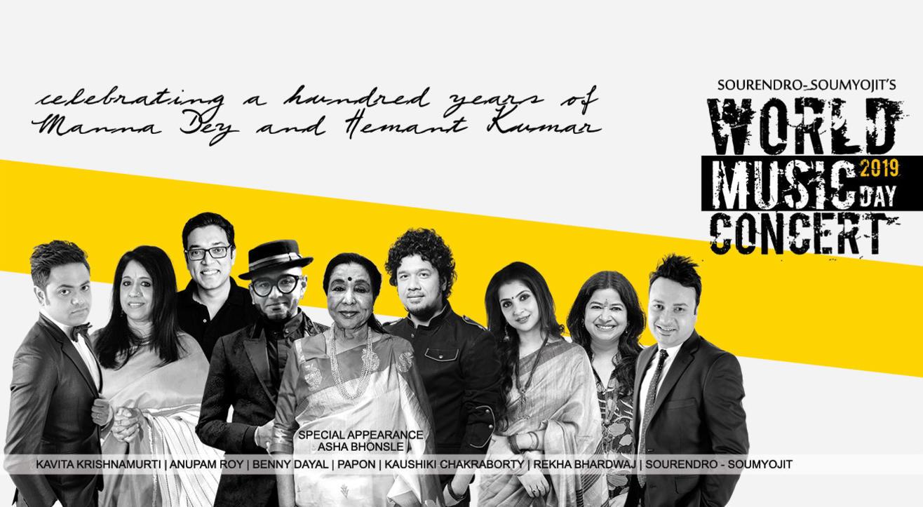 World Music Day Concert 2019 | Kolkata