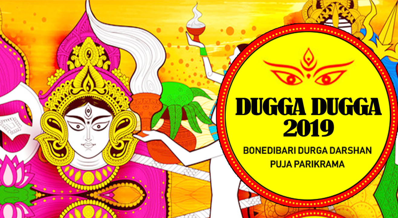 """""""Dugga Dugga"""" - Durga Puja Parikrama Bonedibari Durga Darshan 2019"""