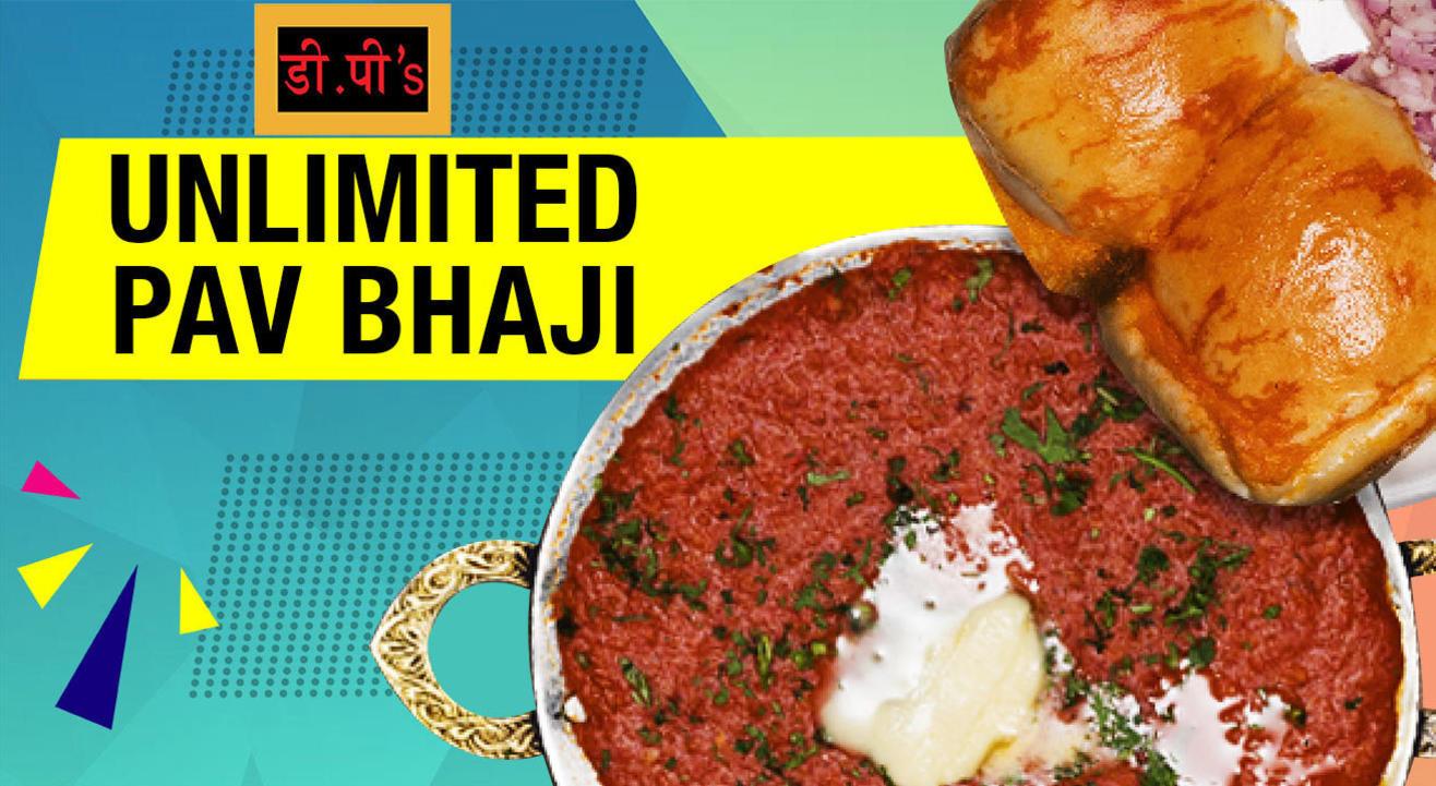 Unlimited Pav Bhaji Festival | Dadar