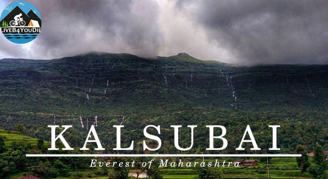 Monsoon Special Trek to Mt. KALSUBAI