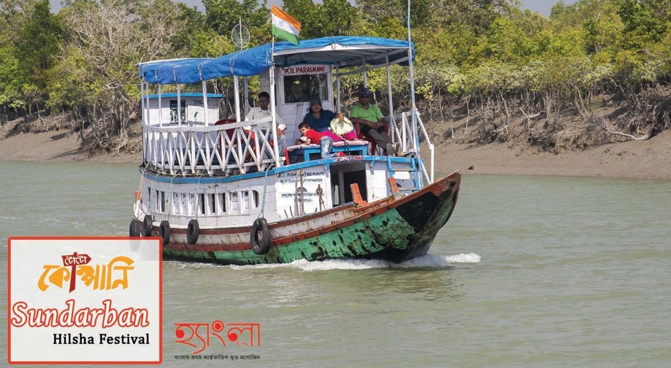 Sundarban Ilish Utsab
