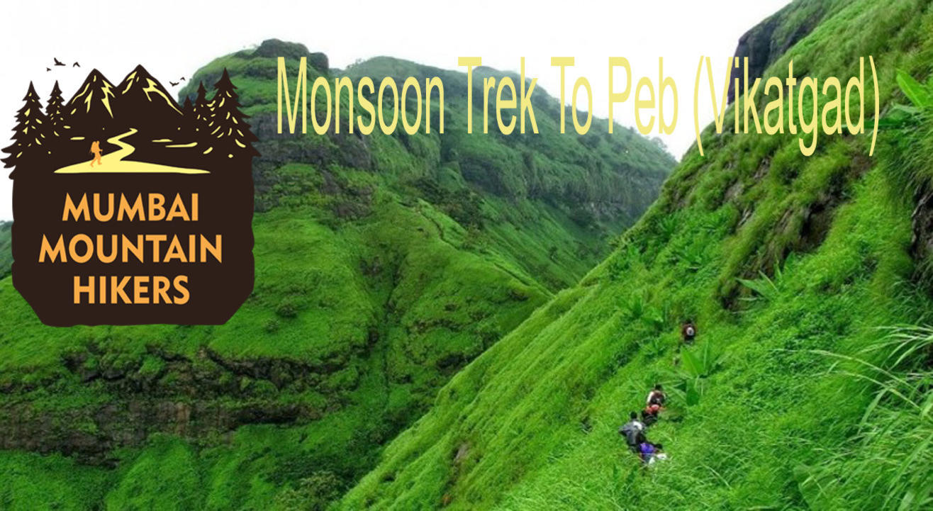 Monsoon Trek Peb (Vikatgad) Fort trek