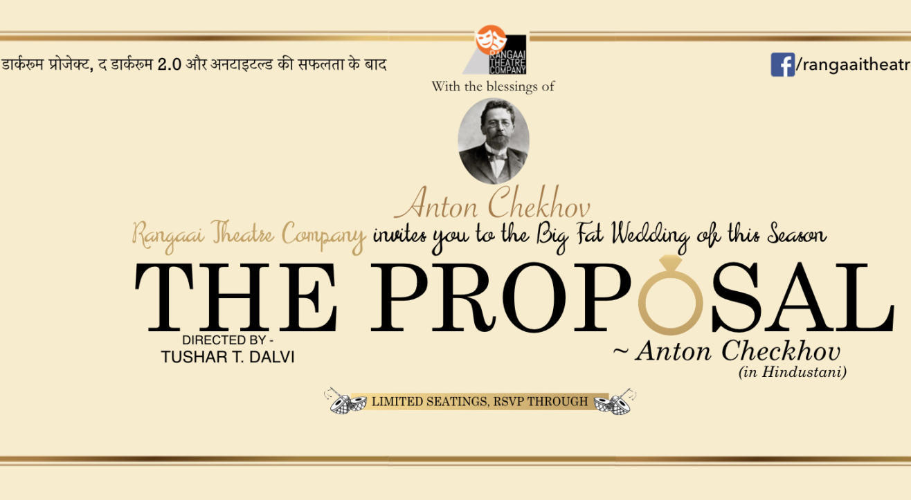 The Proposal by Anton Chekhov