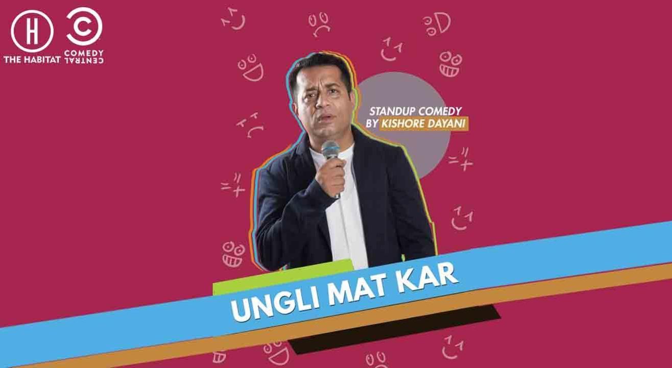 Ungli Mat Kar by Kishore Dayani