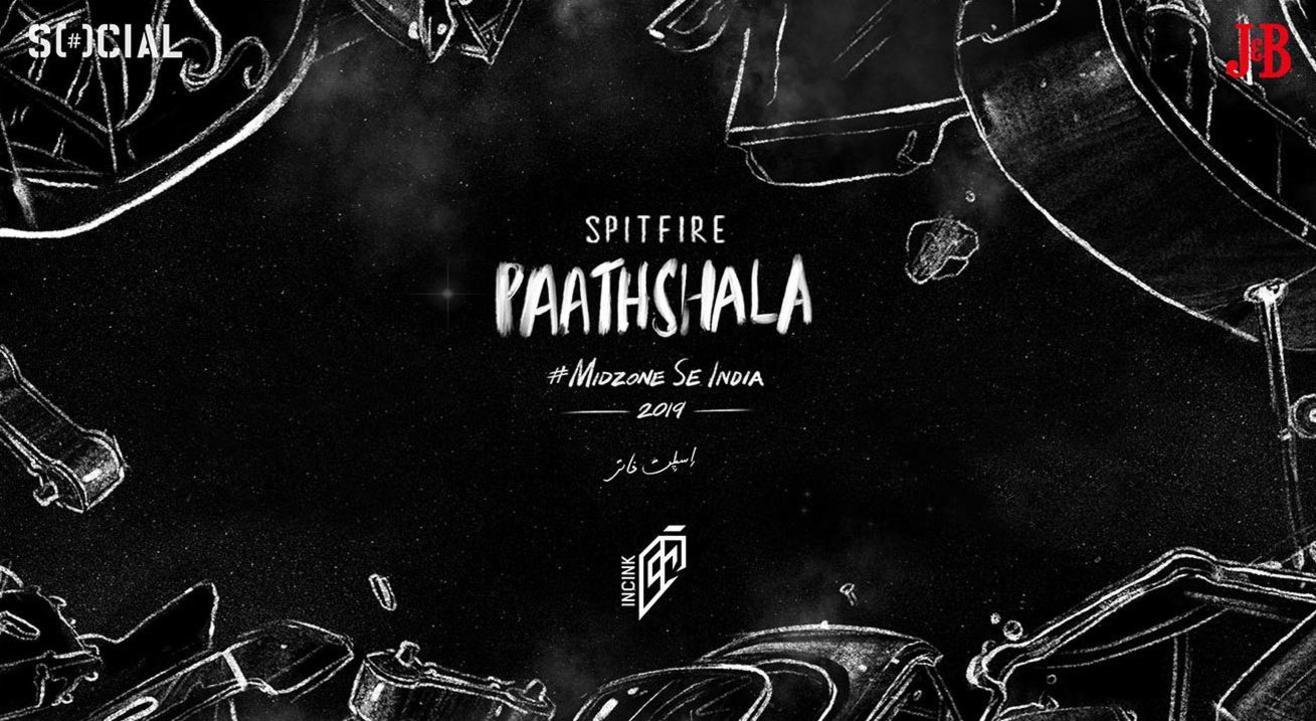Spitfire - Paathshala EP Launch | Delhi