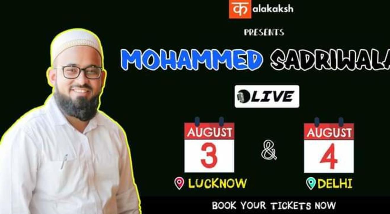 Mohammed Sadriwala Live | Delhi