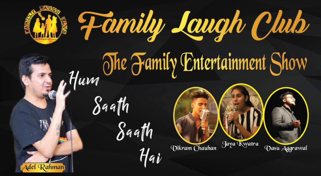 The Family Entertainment Show