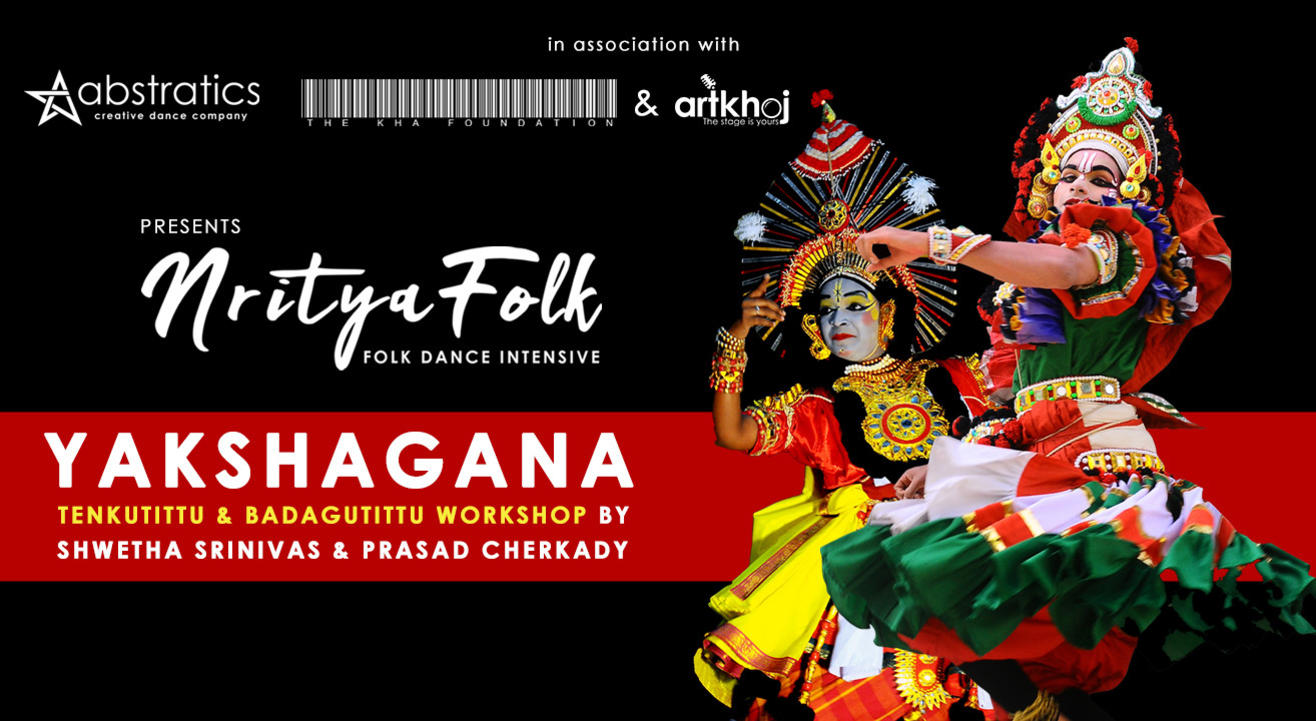 Yakshagana Workshop | 8-15 years