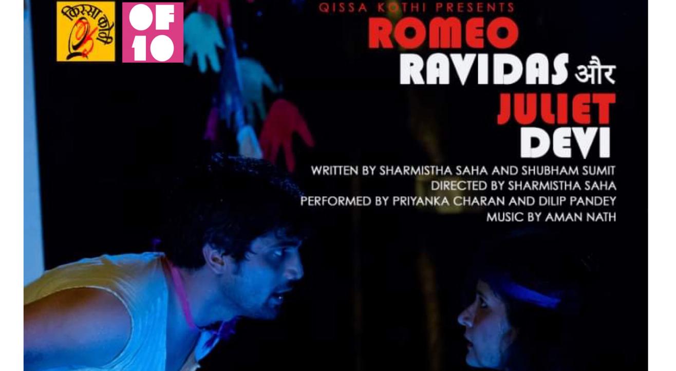 Romeo Ravidas and Juliet Devi