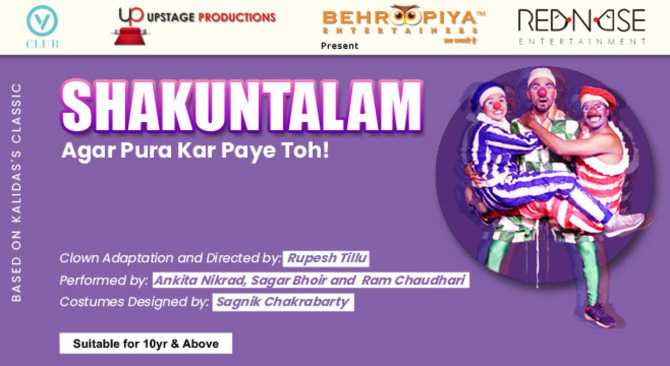 Shakuntalam, Agar Pura Kar Paye Toh!