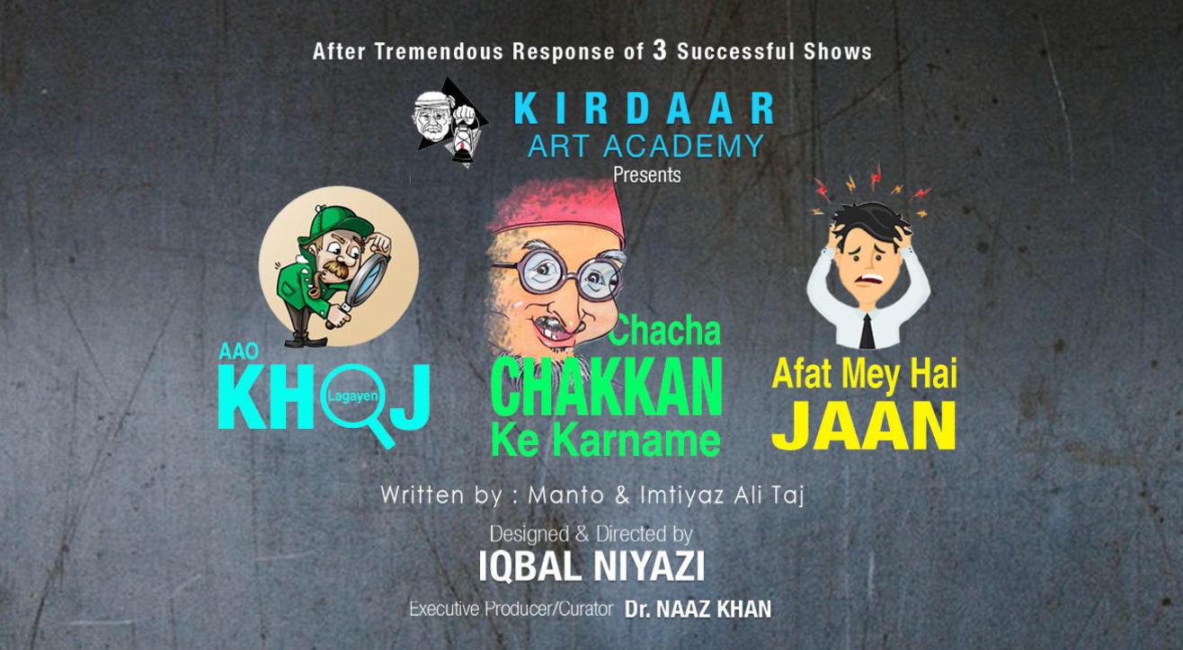 Aao Aisa Karein & Aafat Mein Hai Jaan & Chacha Chhakkan Ke Kaarnaame