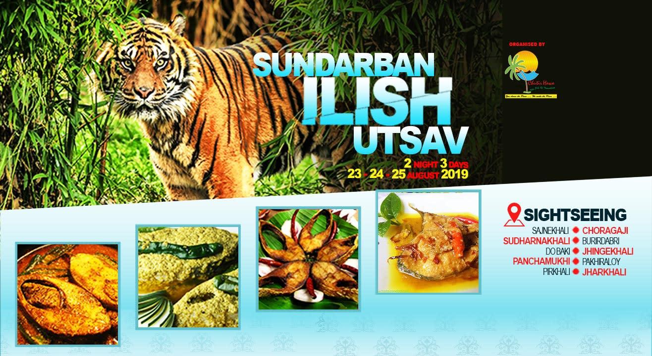 Sundarban Ilish Utsav