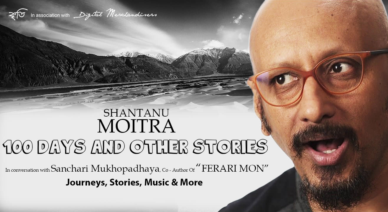 Shantanu Moitra – Hundred Days and Other Stories