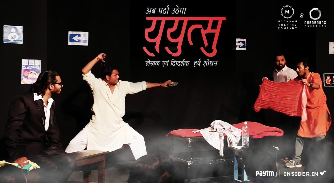 YUYUTSU - A Play