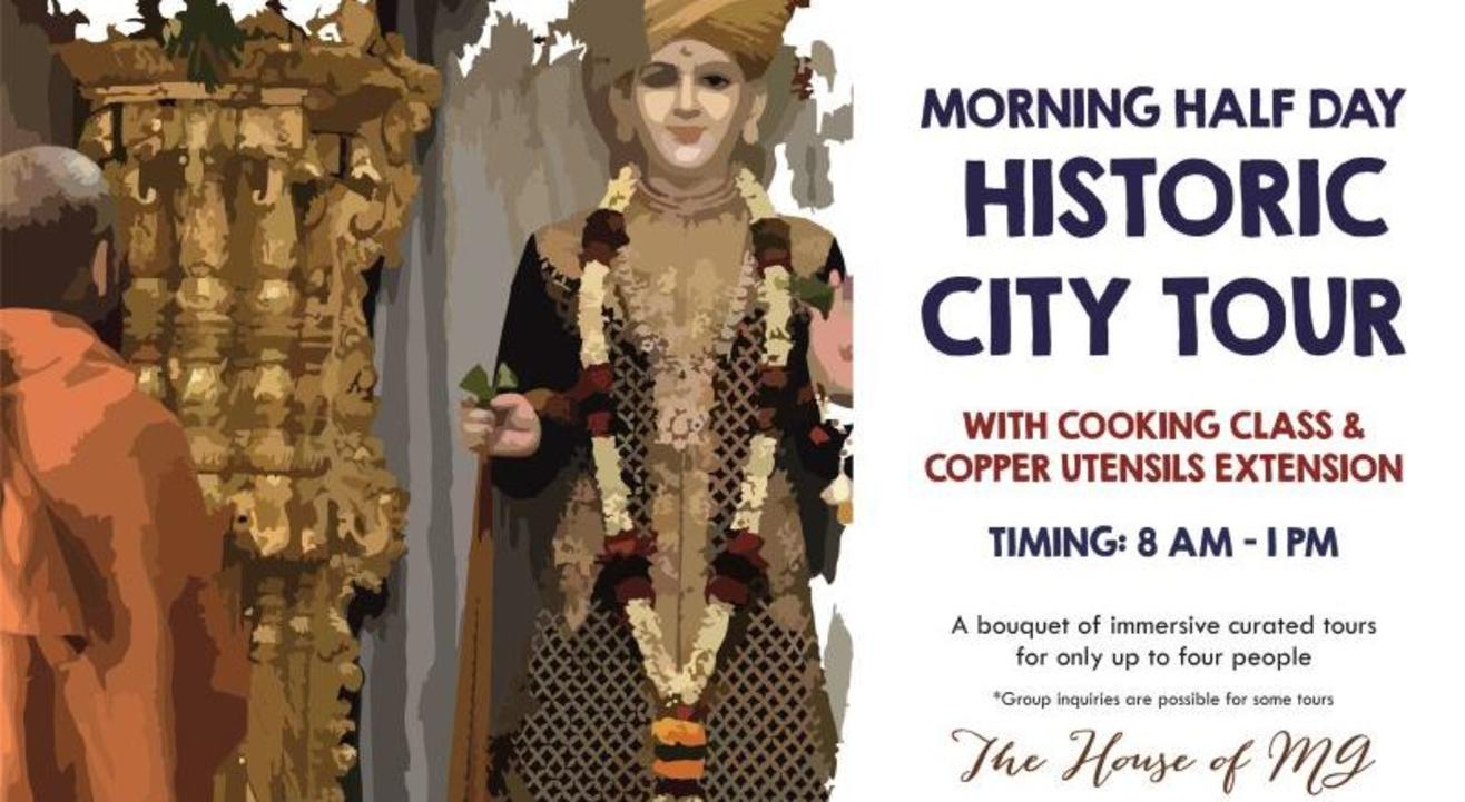Morning Half Day Historic City Tour with Cooking Class & Copper Utensils Extension