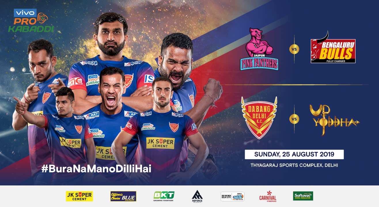 VIVO Pro Kabaddi 2019 - Jaipur Pink Panthers vs Bengaluru Bulls and Dabang Delhi K.C. vs U.P. Yoddha
