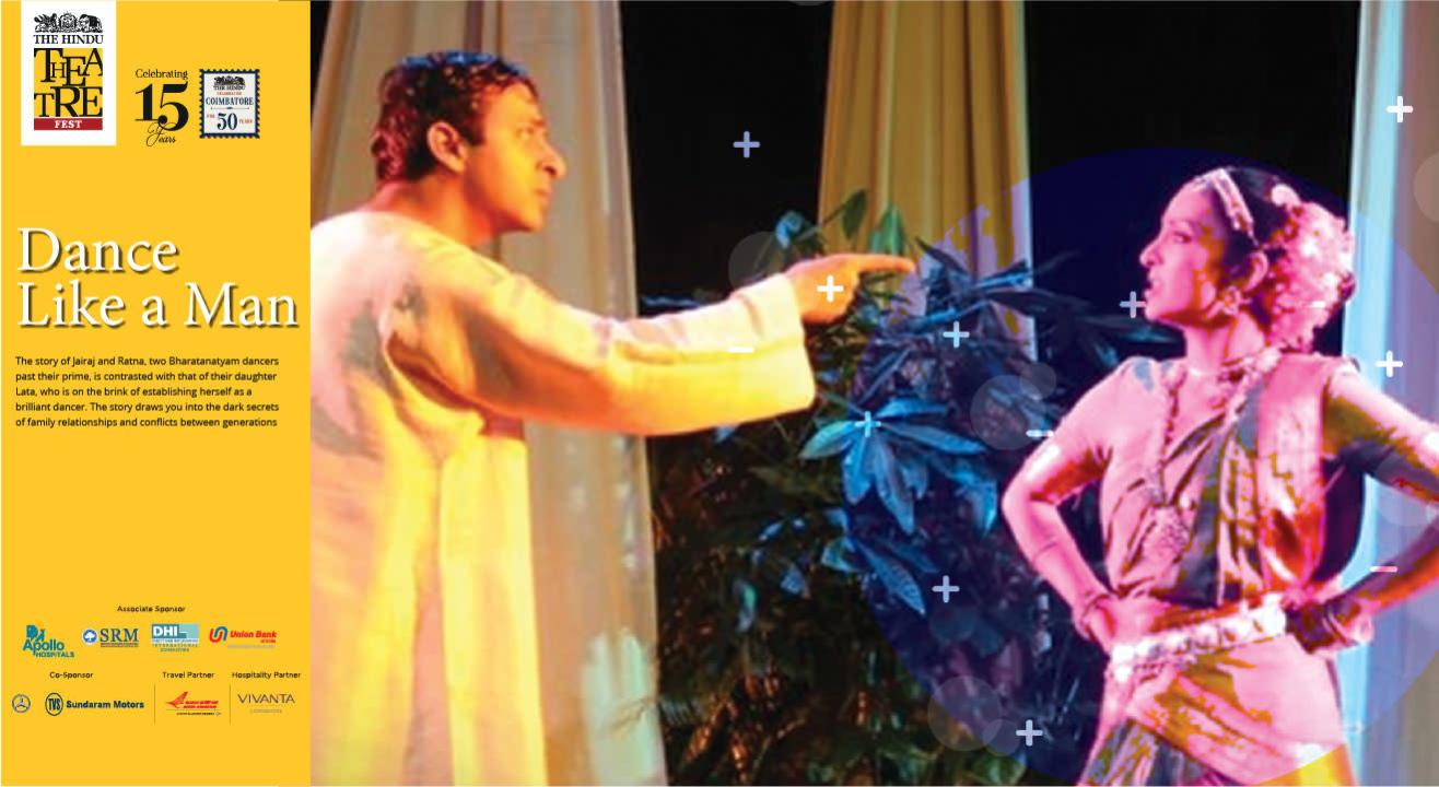 Dance Like A Man | The Hindu Theatre Fest