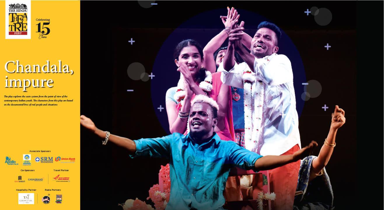 CHANDALA | The Hindu Theatre Fest