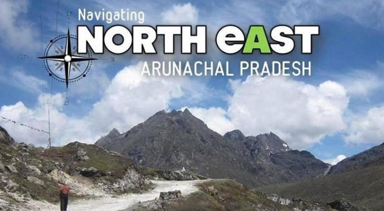 Quest of the Northeast – Arunachal Pradesh | Travel Trikon