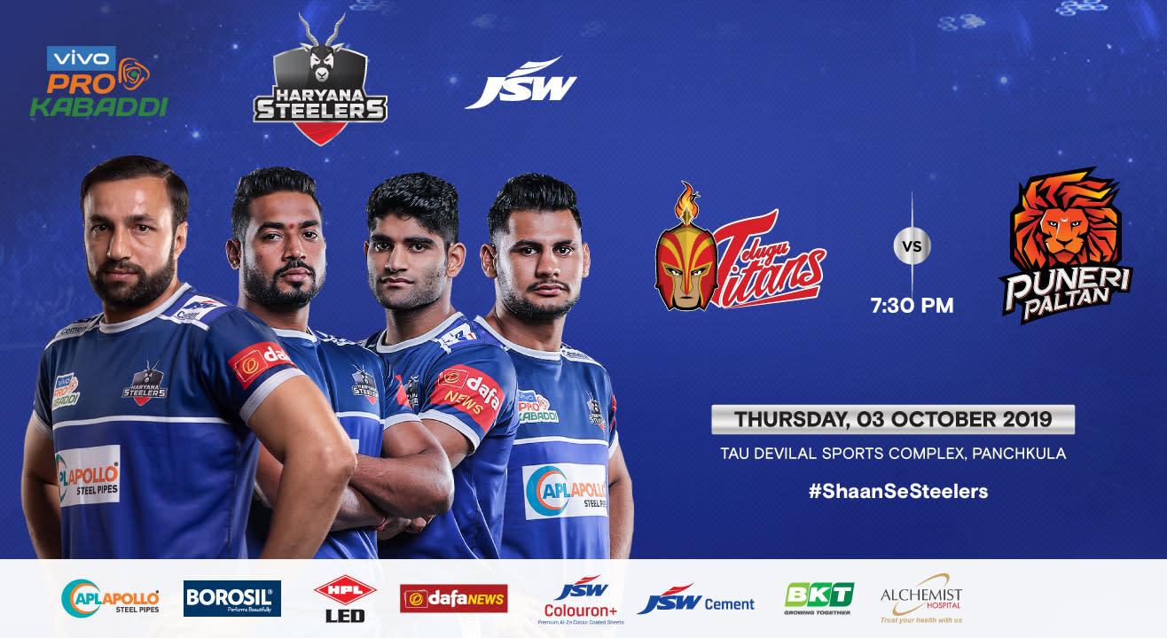 VIVO Pro Kabaddi 2019 - Telugu Titans vs Puneri Paltan