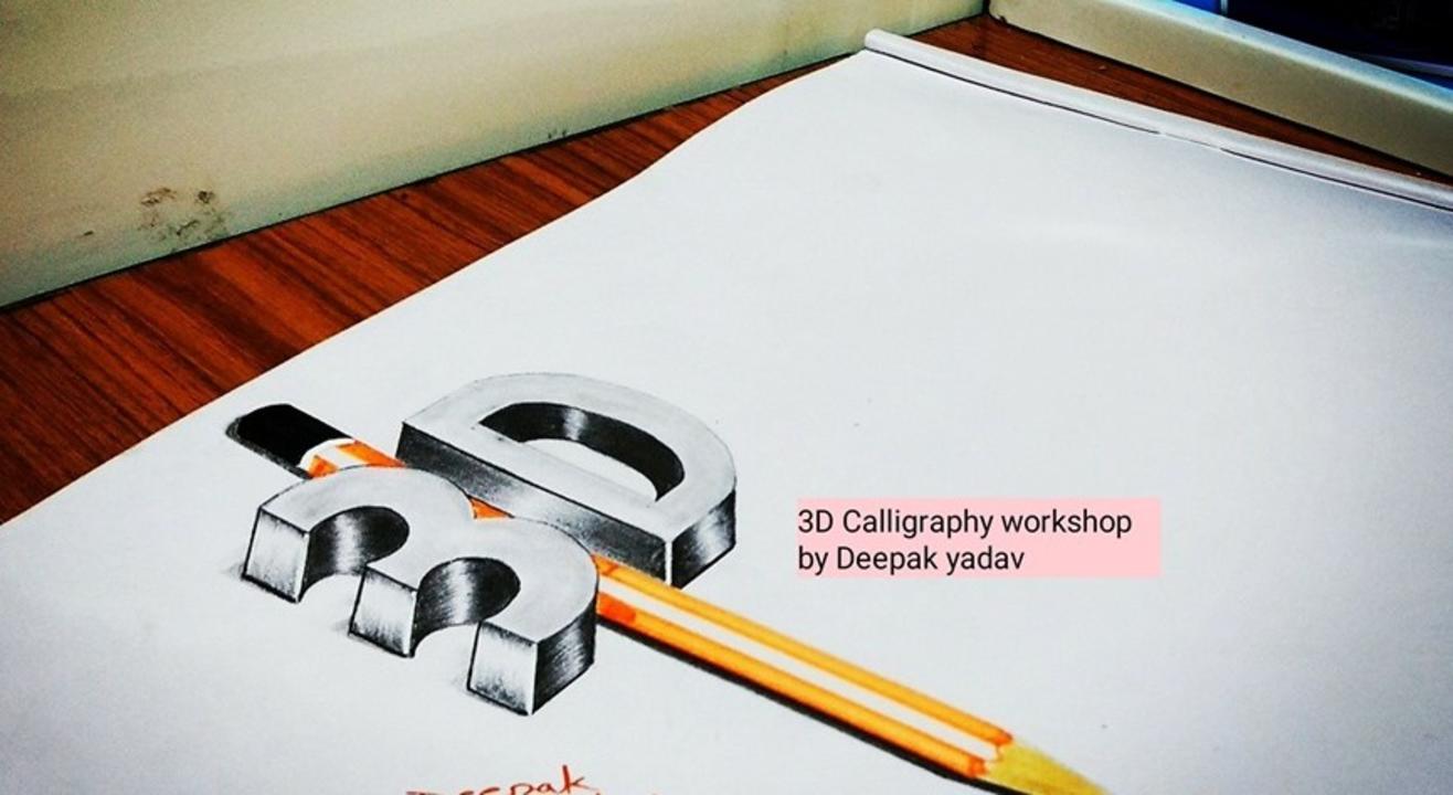 Crash Course 3D Calligraphy