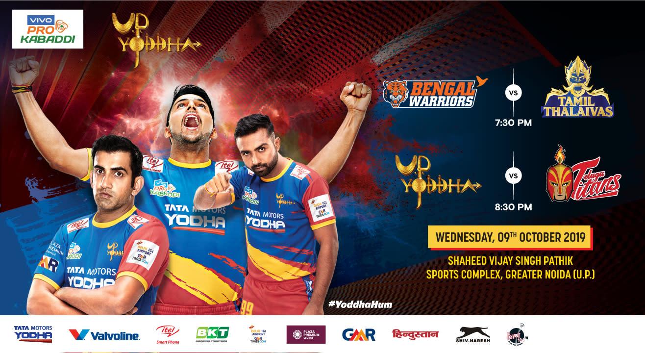 VIVO Pro Kabaddi 2019 - Bengal Warriors vs Tamil Thalaivas and U.P. Yoddha vs Telugu Titans