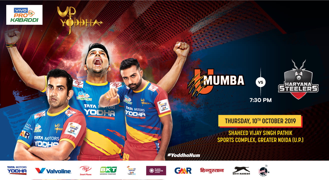 VIVO Pro Kabaddi 2019 - U Mumba vs Haryana Steelers