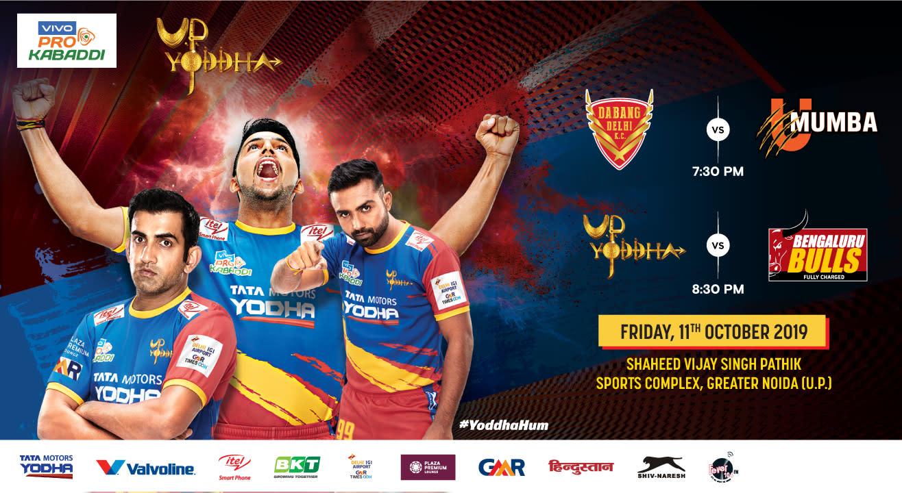 VIVO Pro Kabaddi 2019 - Dabang Delhi K.C. vs U Mumba and U.P. Yoddha vs Bengaluru Bulls
