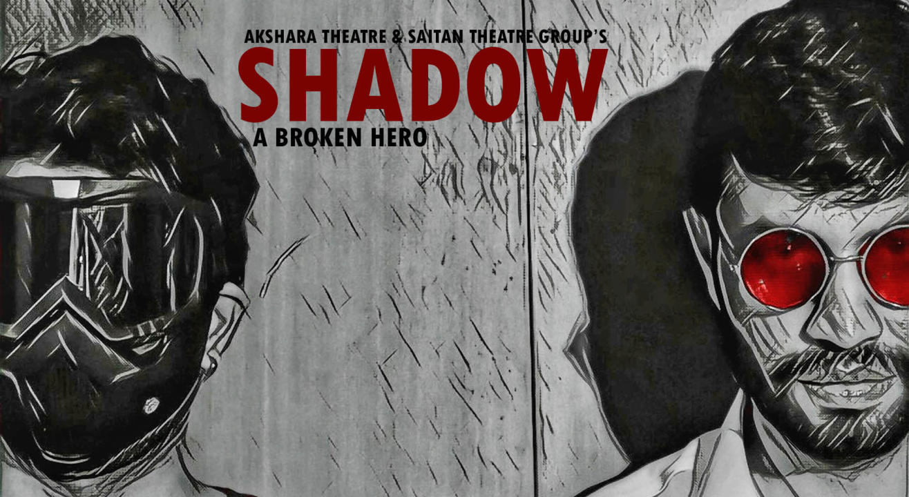Shadow: A Broken Day
