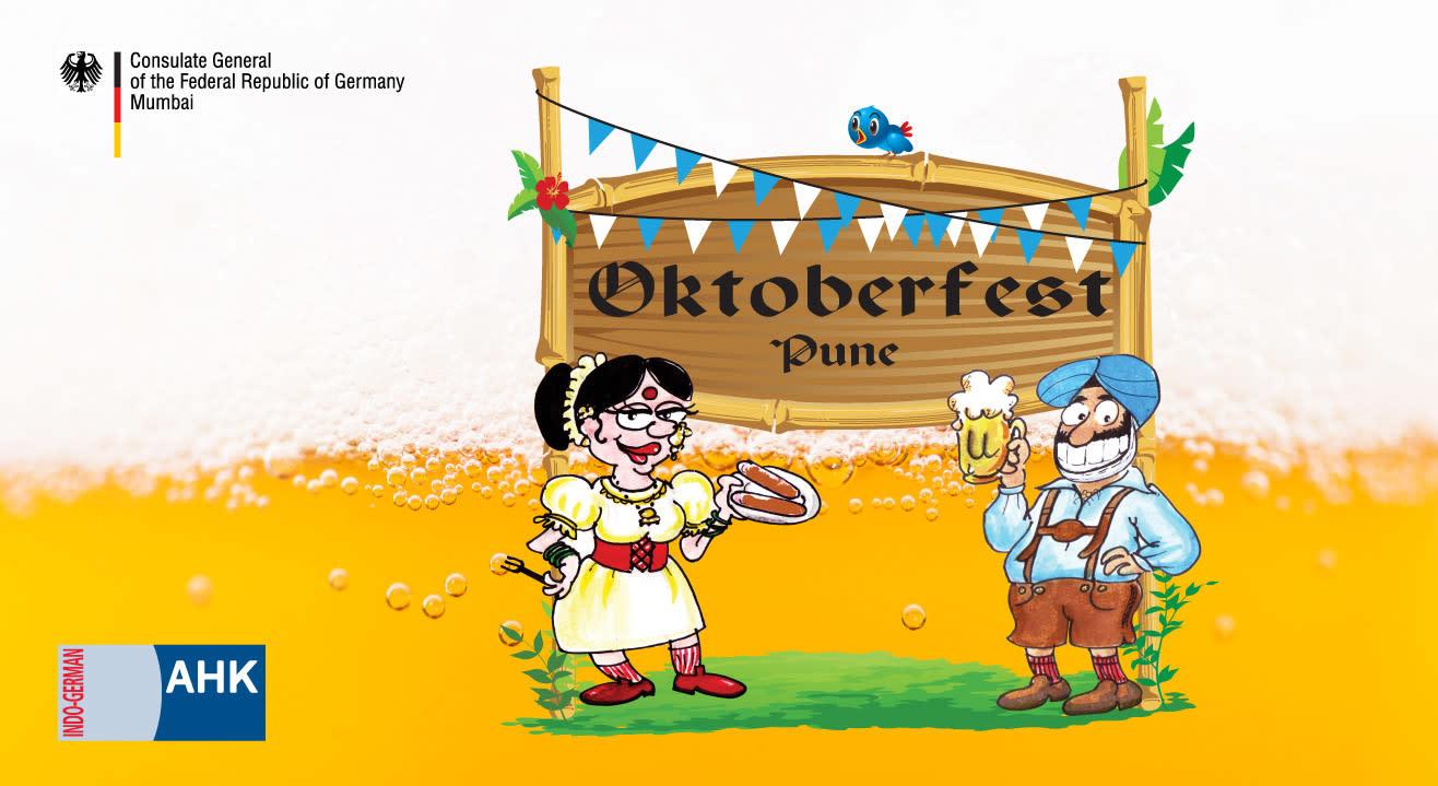 Pune Oktoberfest 2019