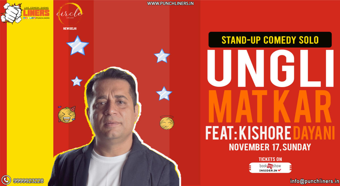 Punchliners Comedy Show ft Kishore Dayani