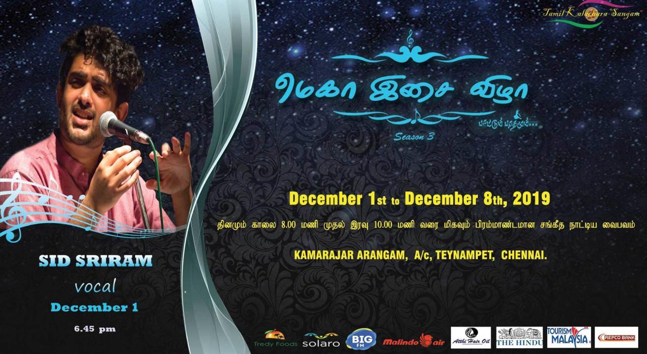 Sid Sriram (Vocal) - Mega Isai Vizha (Season 3)