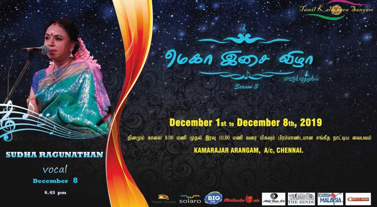 Sudha Ragunathan (Vocal) - Mega Isai Vizha (Season 3)