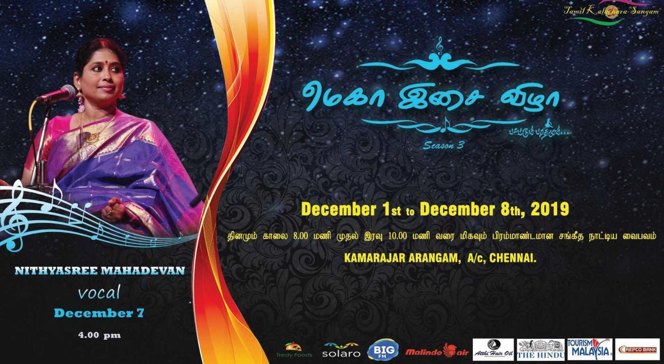 Nithyasree Mahadevan (Vocal) - Mega Isai Vizha (Season 3)