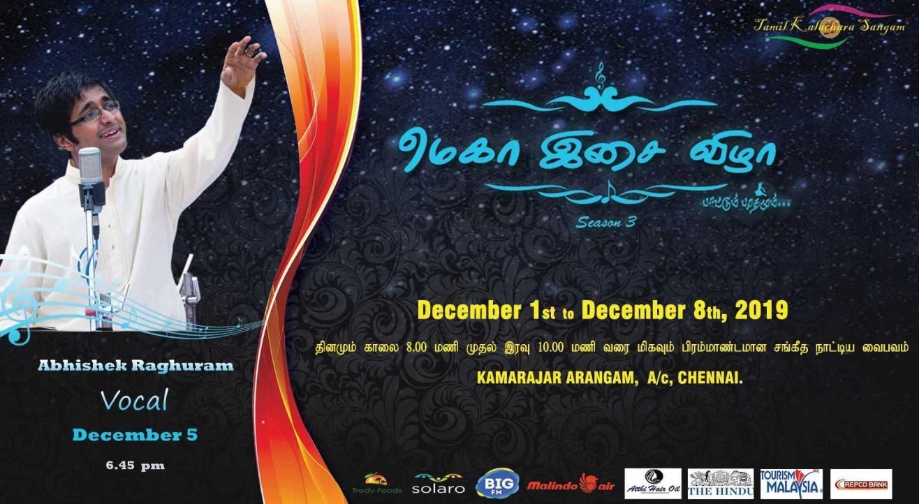 Abishek Raghuram (Vocal) - Mega Isai Vizh (Season 3)