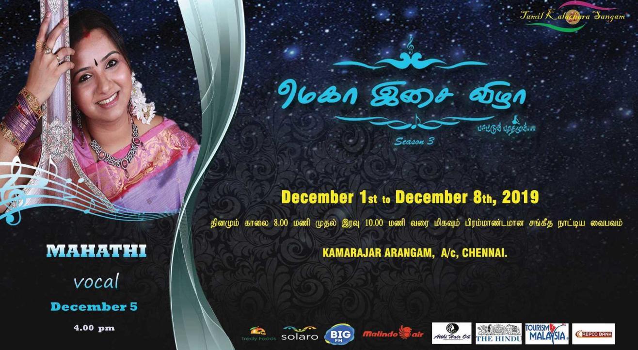 Mahathi (Vocal) - Mega Iasi Vizha (Season 3)