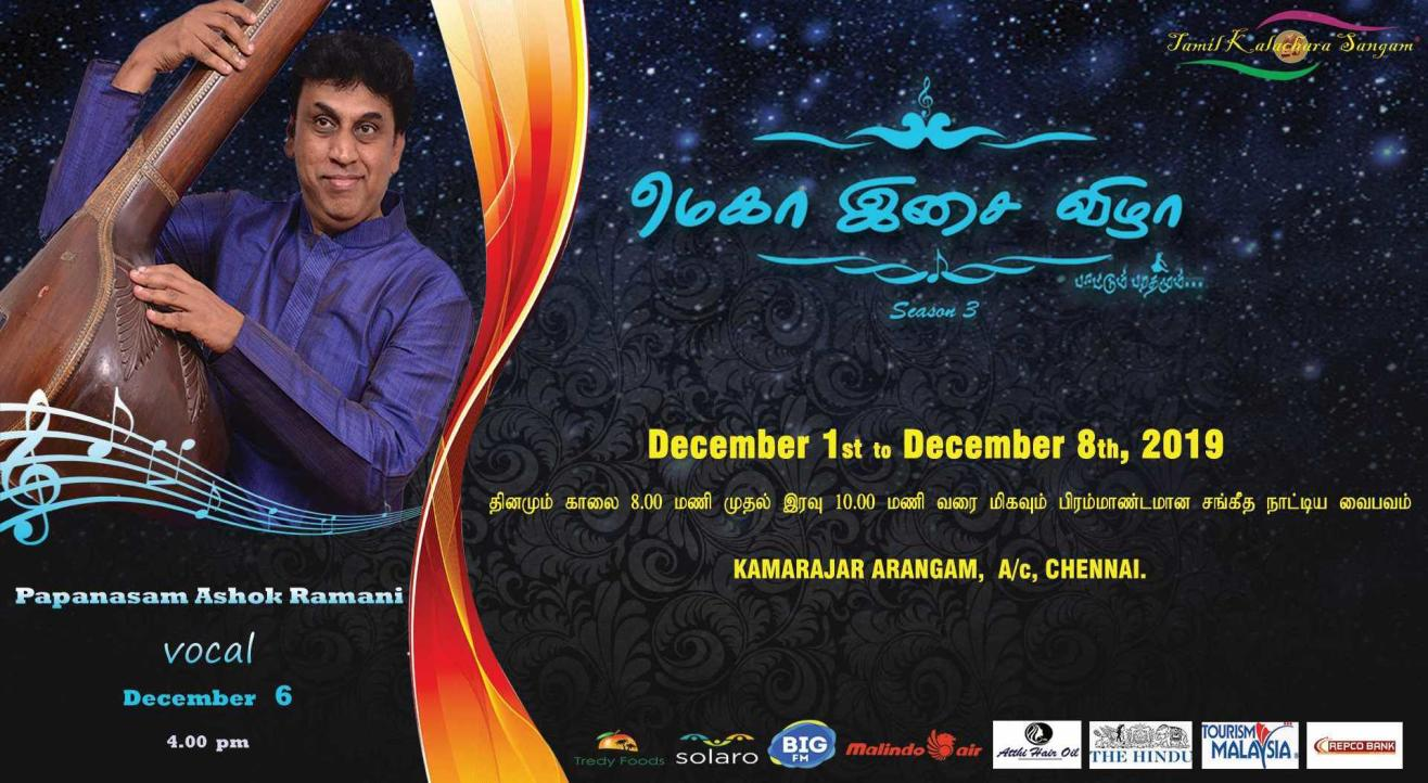 Papanasam Ashok Ramani (Vocal) - Mega Isai Vizha (Season 3)