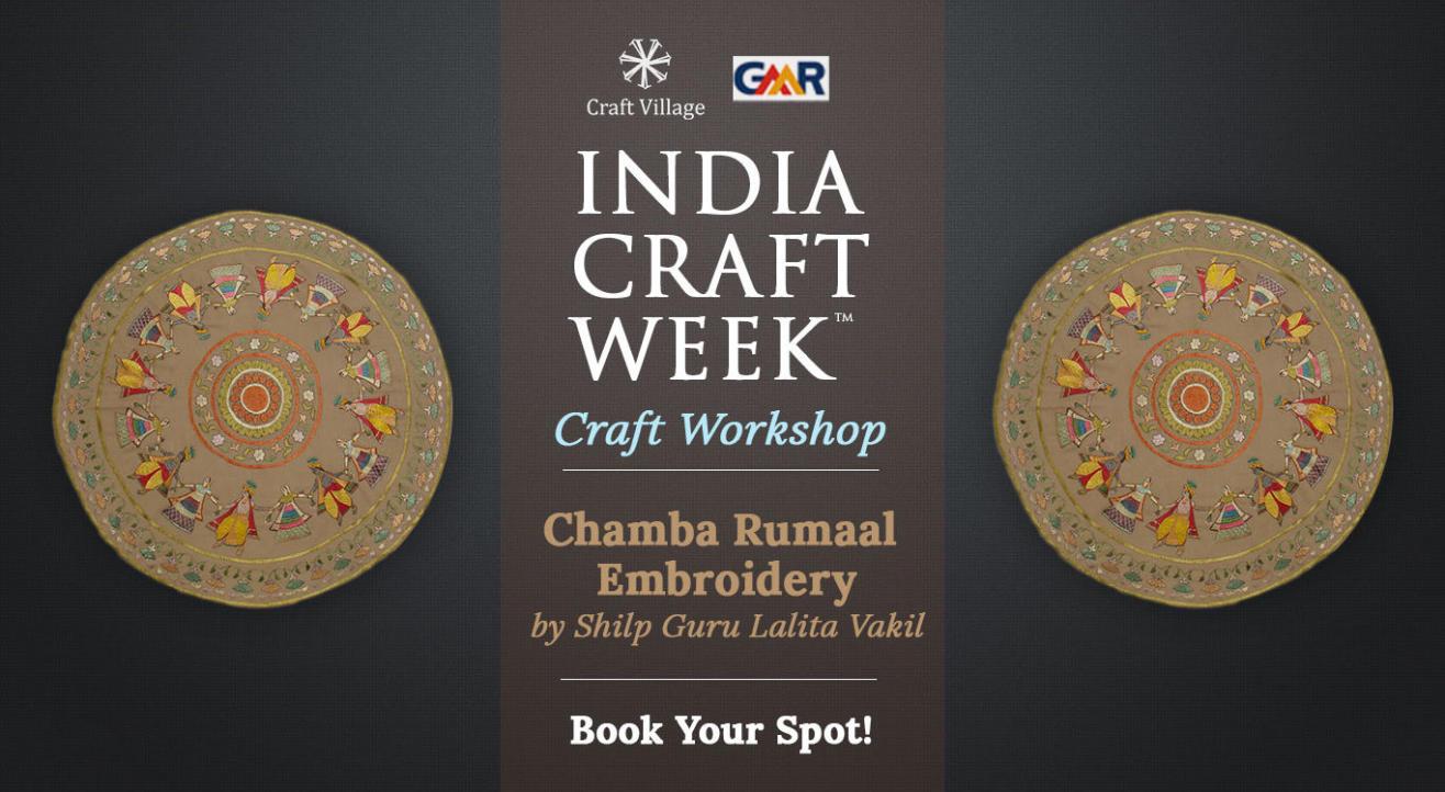 Chamba Rumaal Embroidery Workshop | India Craft Week 2019