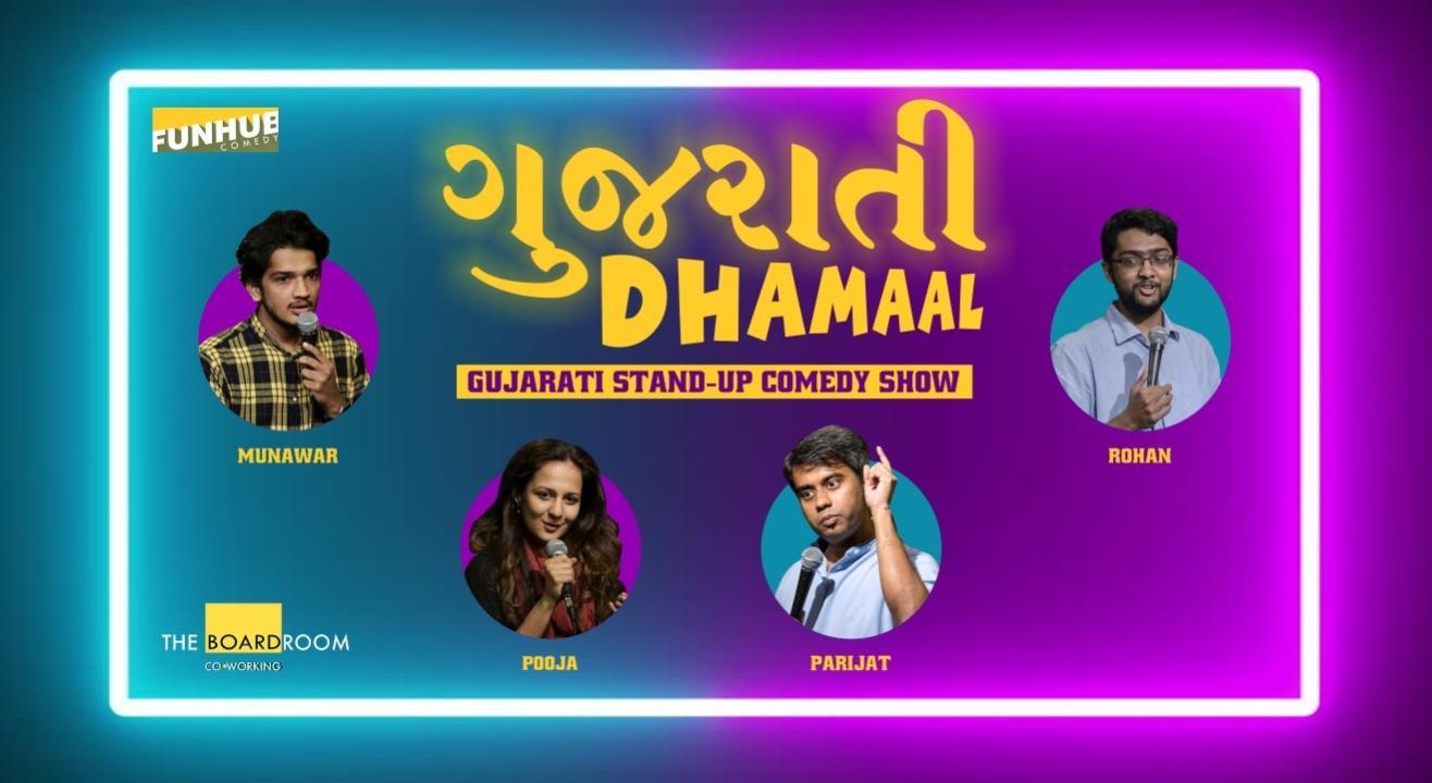 Gujarati Dhamal