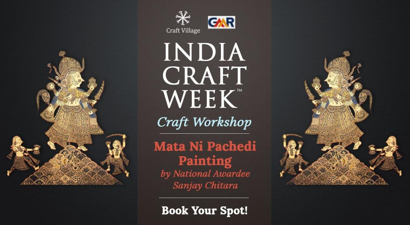 Mata Ni Pachedi Painting Workshop | India Craft Week 2019