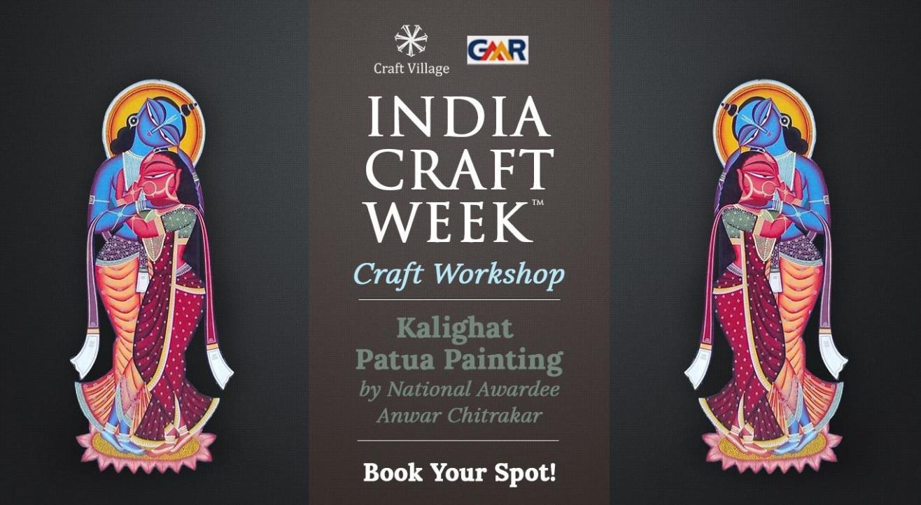 Kalighat Patua Painting Workshop | India Craft Week 2019