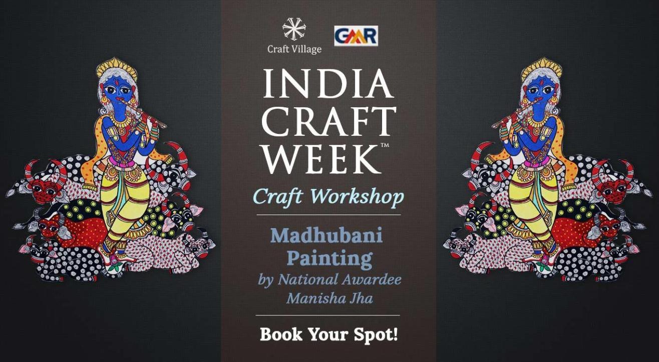 Madhubani Painting Workshop | India Craft Week 2019