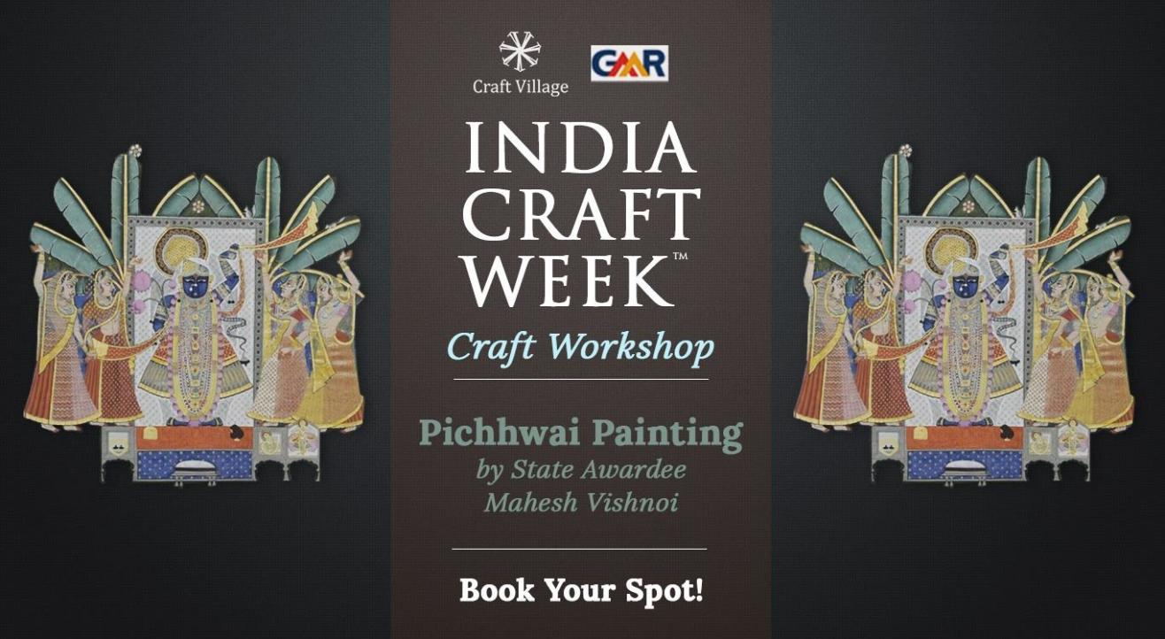 Pichhwai Painting Workshop | India Craft Week 2019