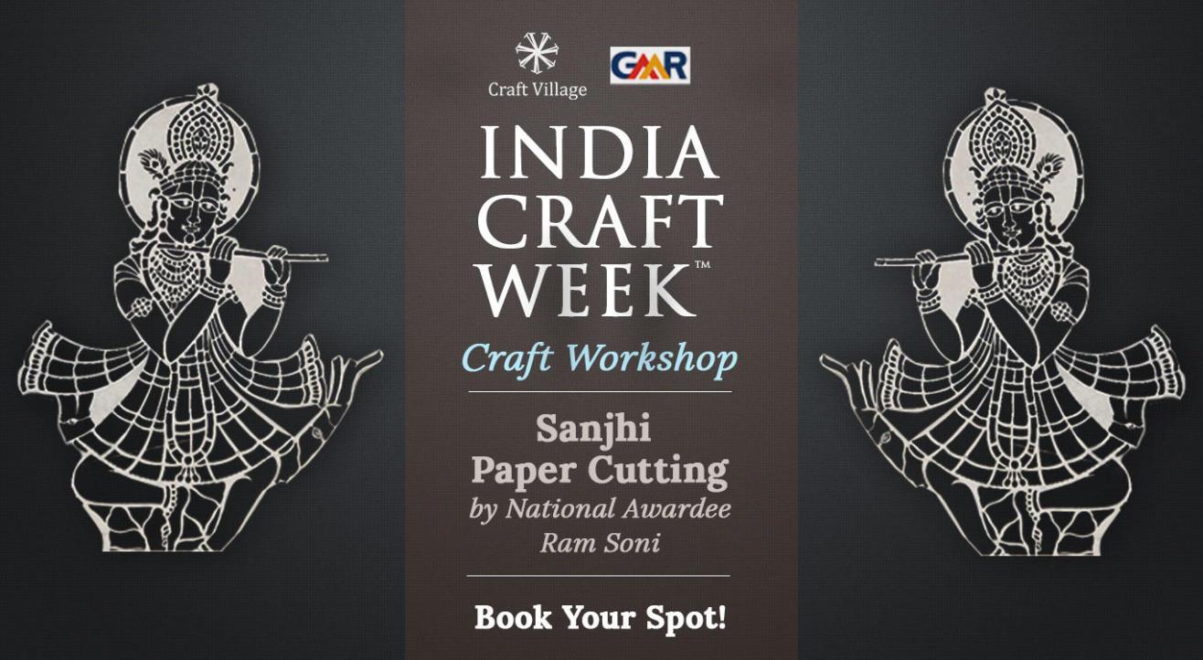 Sanjhi Paper Cutting Workshop | India Craft Week 2019