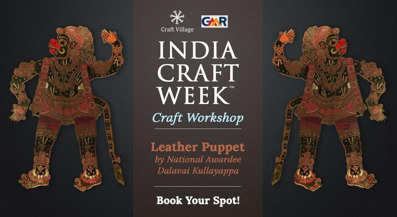 Leather Puppet Workshop | India Craft Week 2019