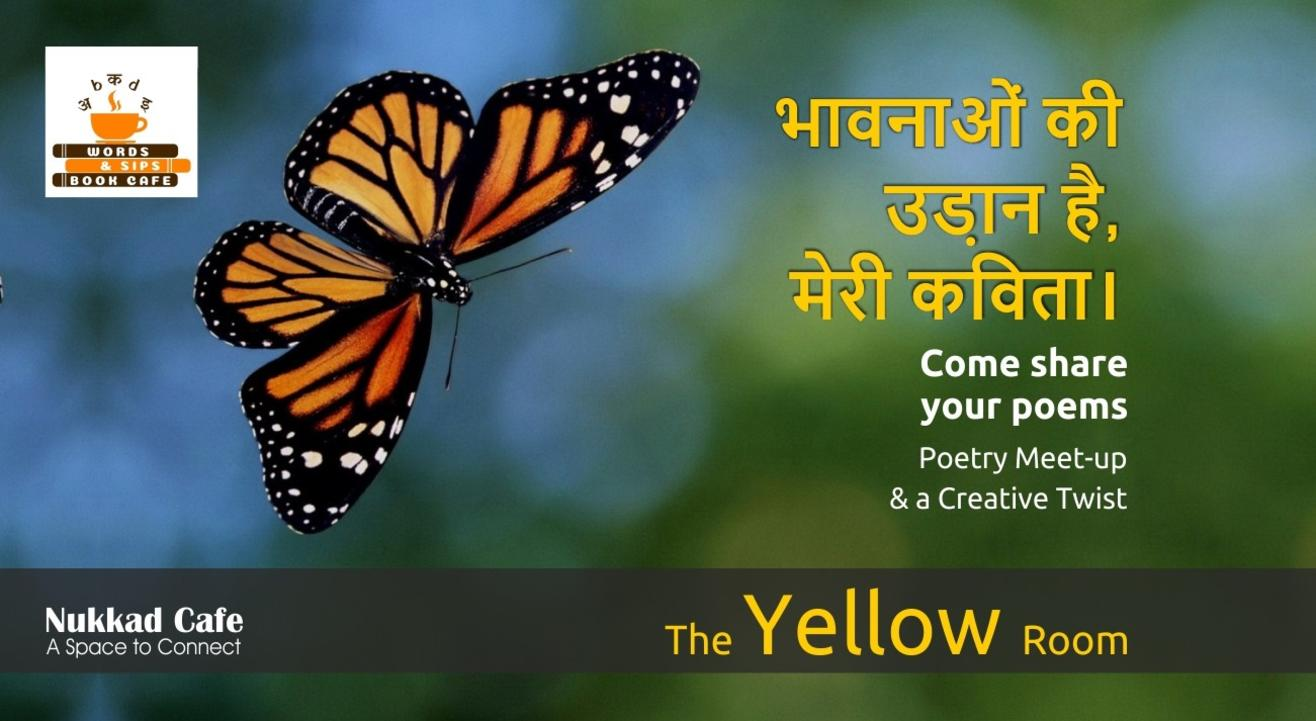 The Yellow Room - Poets' Club - F. C. Road