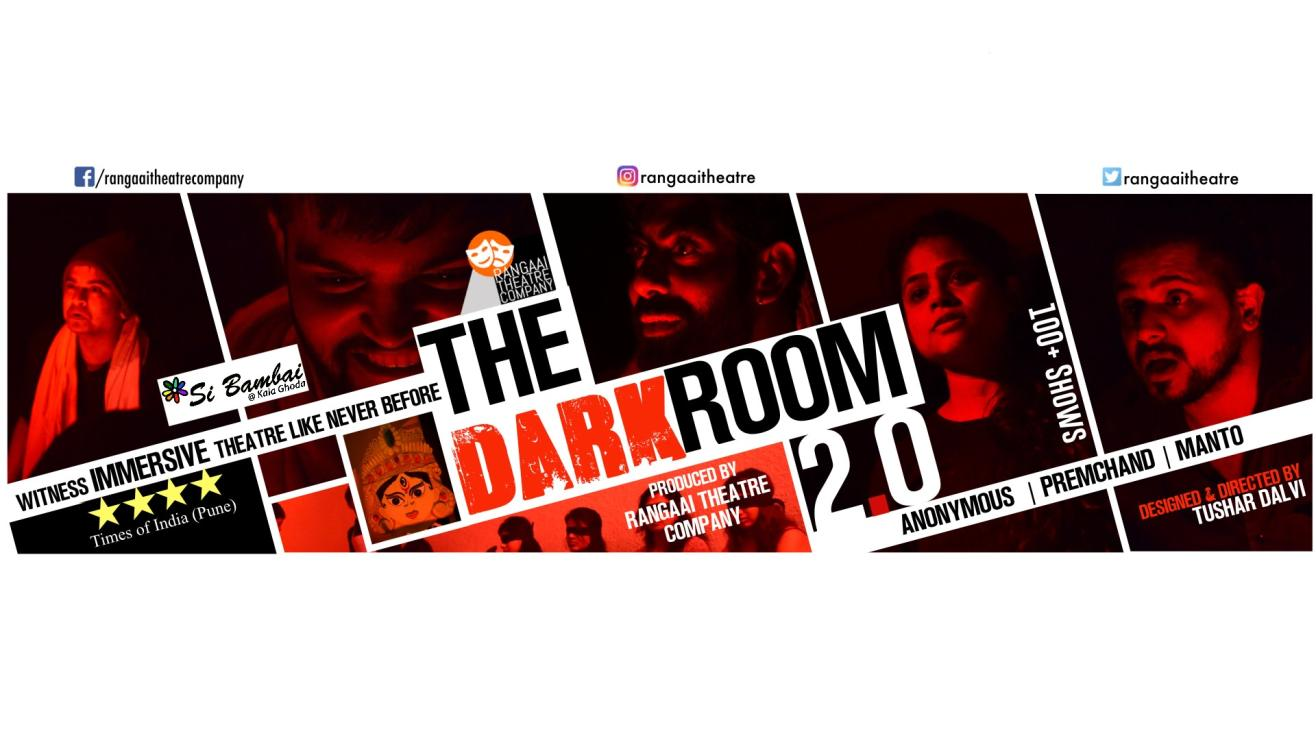 The Darkroom 2.0 - An Immersive Sensory Experience