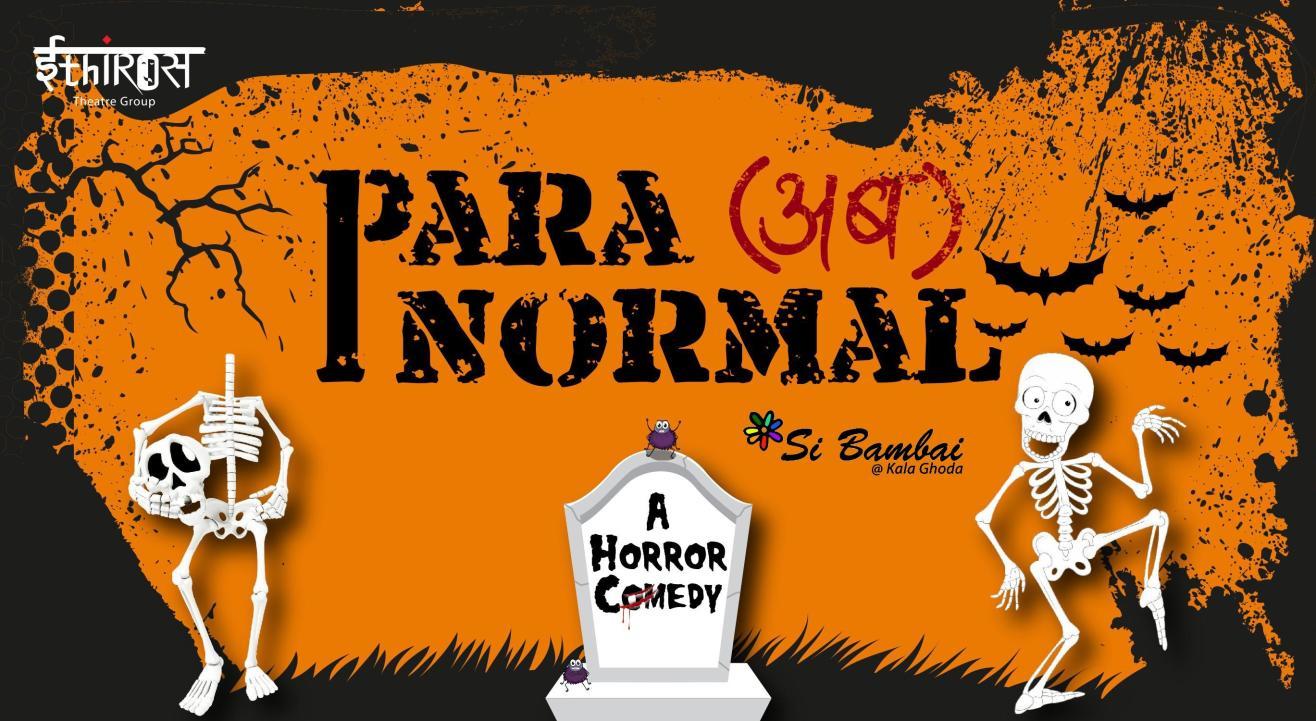 PARA (AB) NORMAL